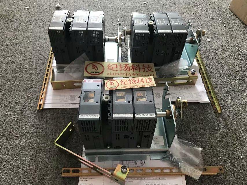 备件清单186_厦门纪扬科技有限公司 Baldor Reliance Motor Wiring Diagram Vbm T on